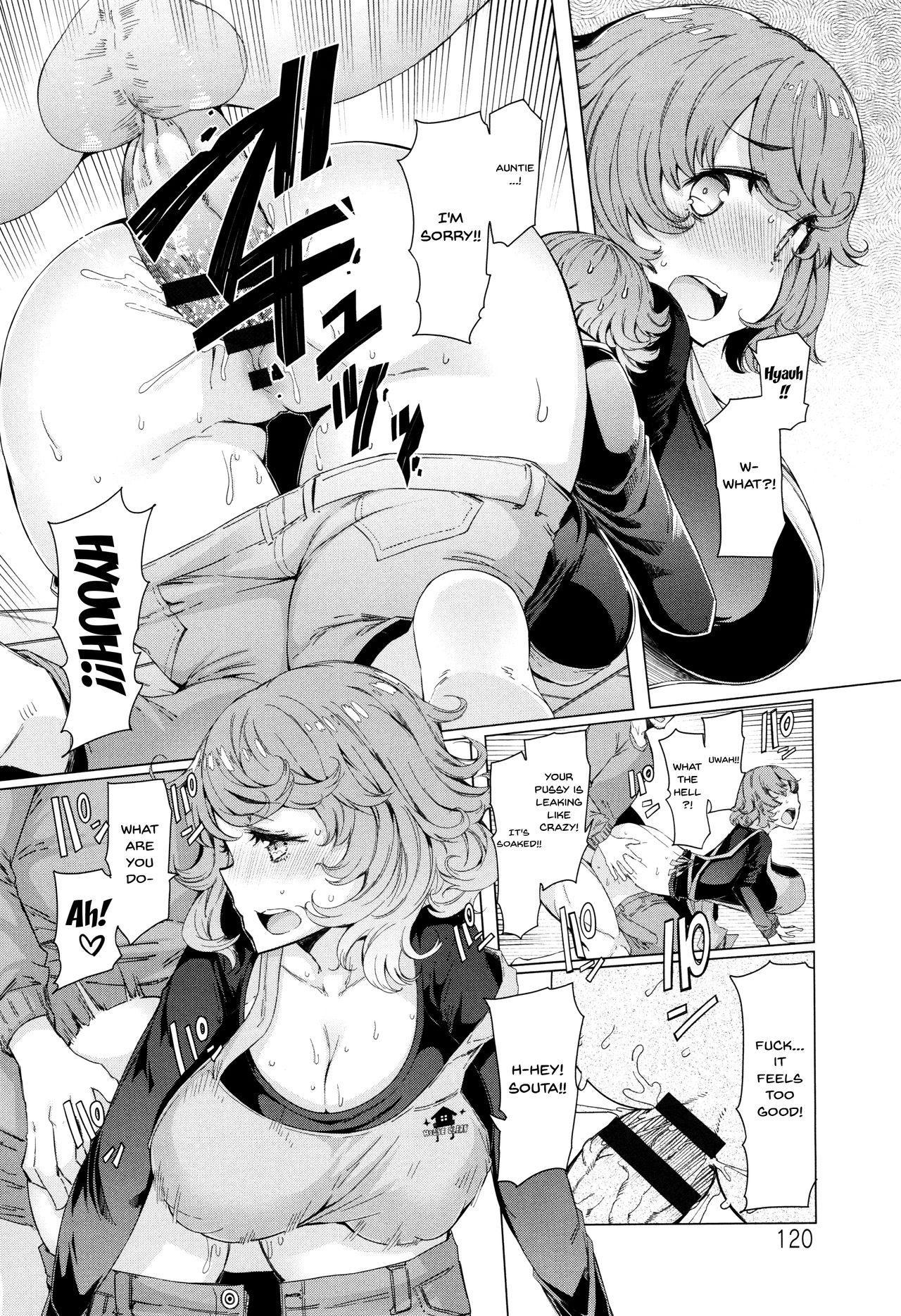 Hitozuma ga Ero Sugite Shigoto ni Naranai!   These Housewives Are Too Lewd I Can't Help It! 119