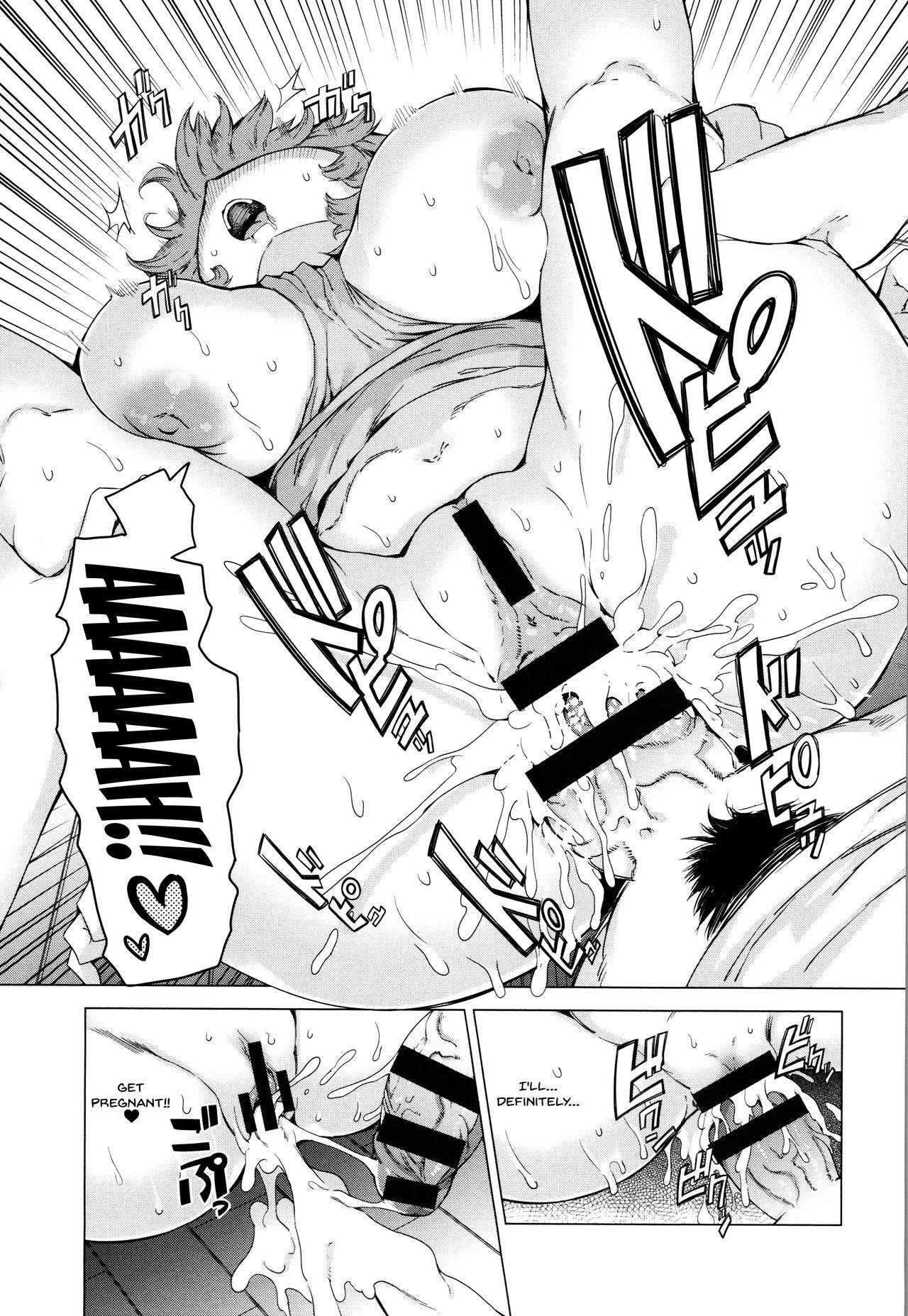 Hitozuma ga Ero Sugite Shigoto ni Naranai!   These Housewives Are Too Lewd I Can't Help It! 128