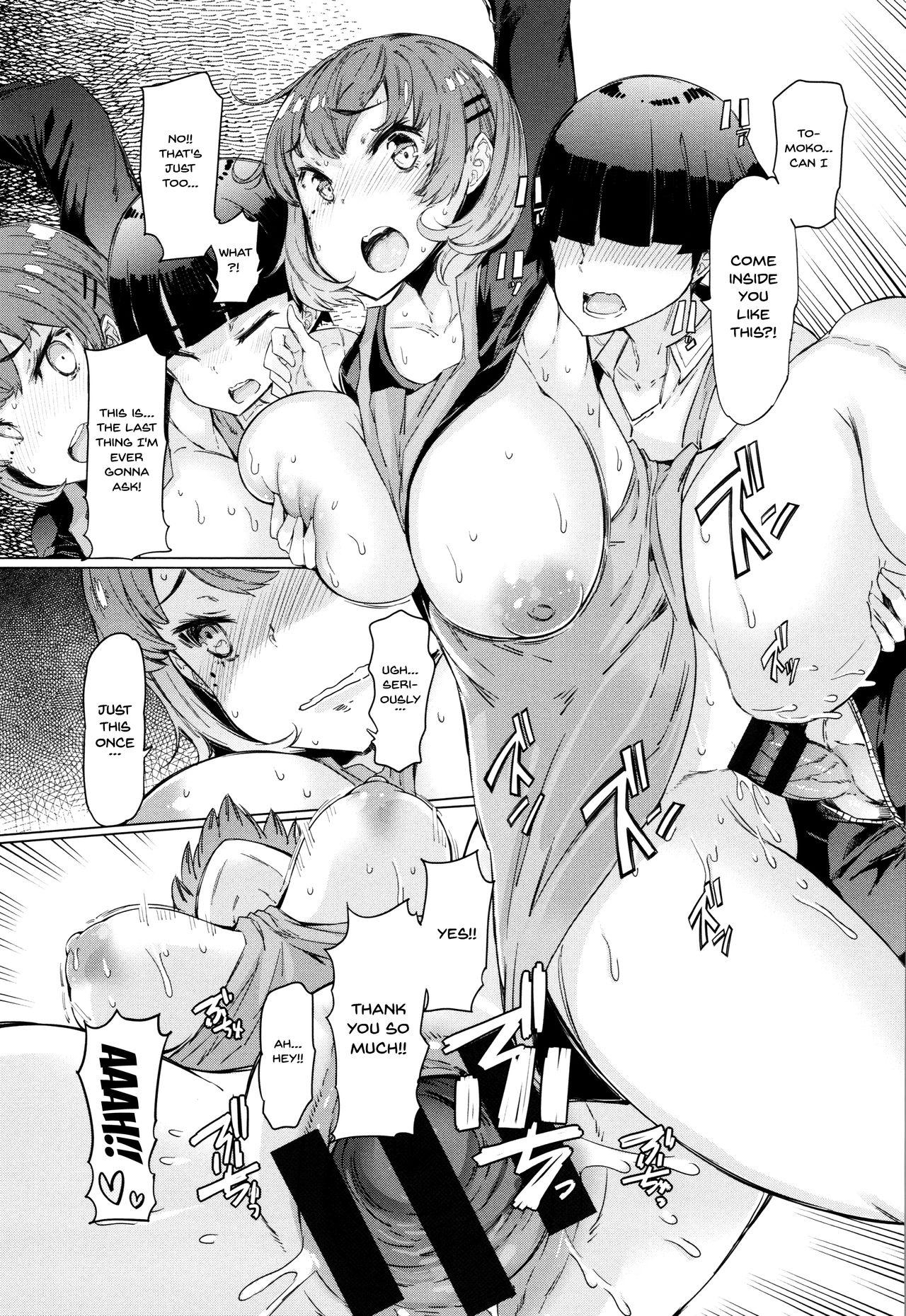 Hitozuma ga Ero Sugite Shigoto ni Naranai!   These Housewives Are Too Lewd I Can't Help It! 146