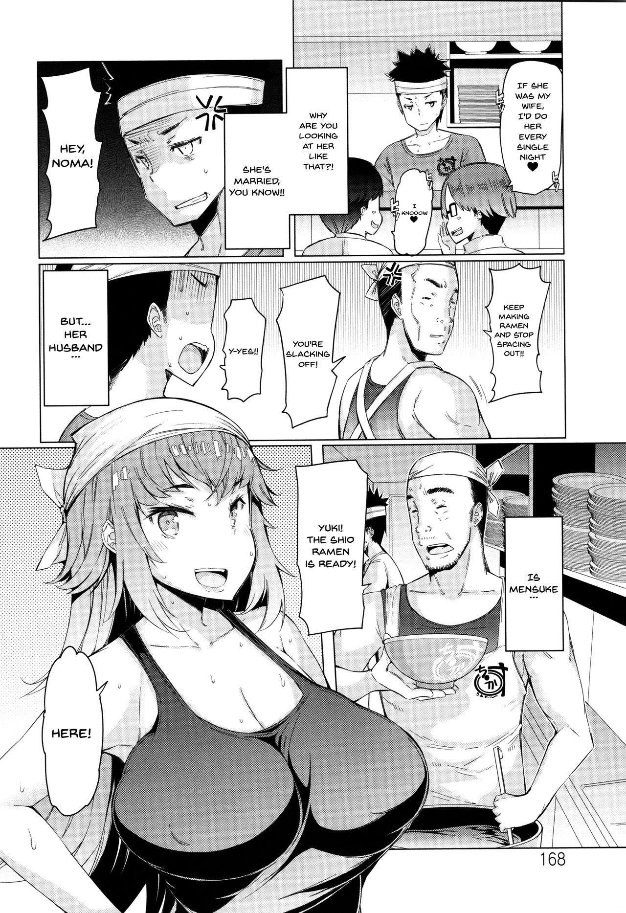 Hitozuma ga Ero Sugite Shigoto ni Naranai!   These Housewives Are Too Lewd I Can't Help It! 167