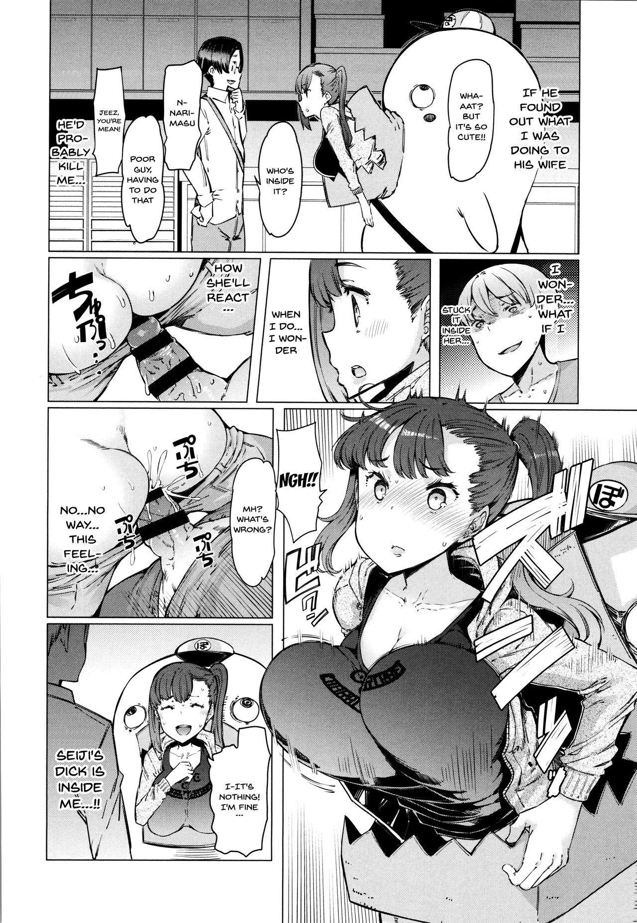 Hitozuma ga Ero Sugite Shigoto ni Naranai!   These Housewives Are Too Lewd I Can't Help It! 27