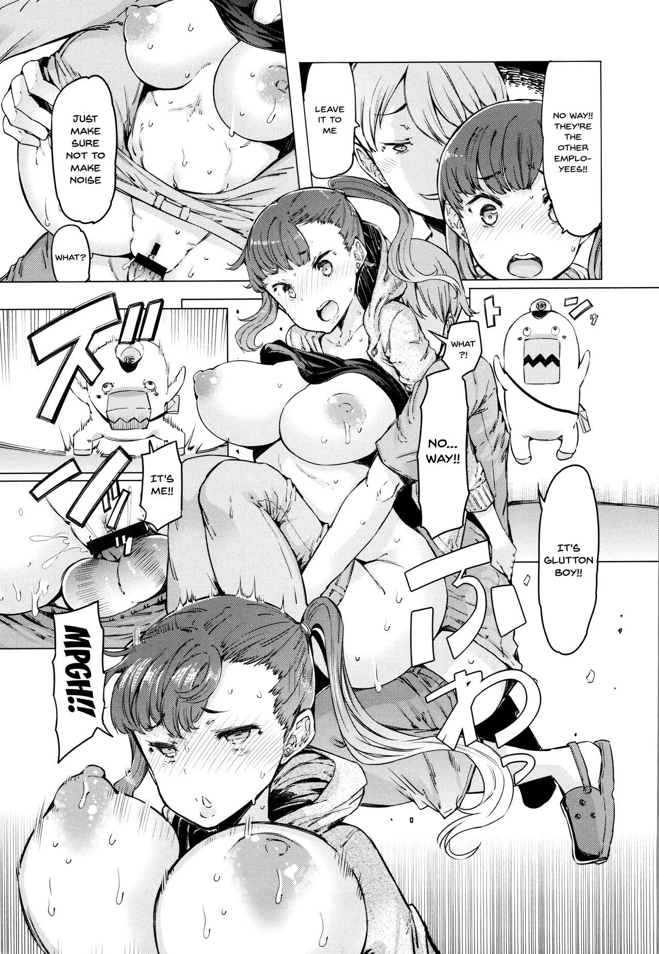 Hitozuma ga Ero Sugite Shigoto ni Naranai!   These Housewives Are Too Lewd I Can't Help It! 34