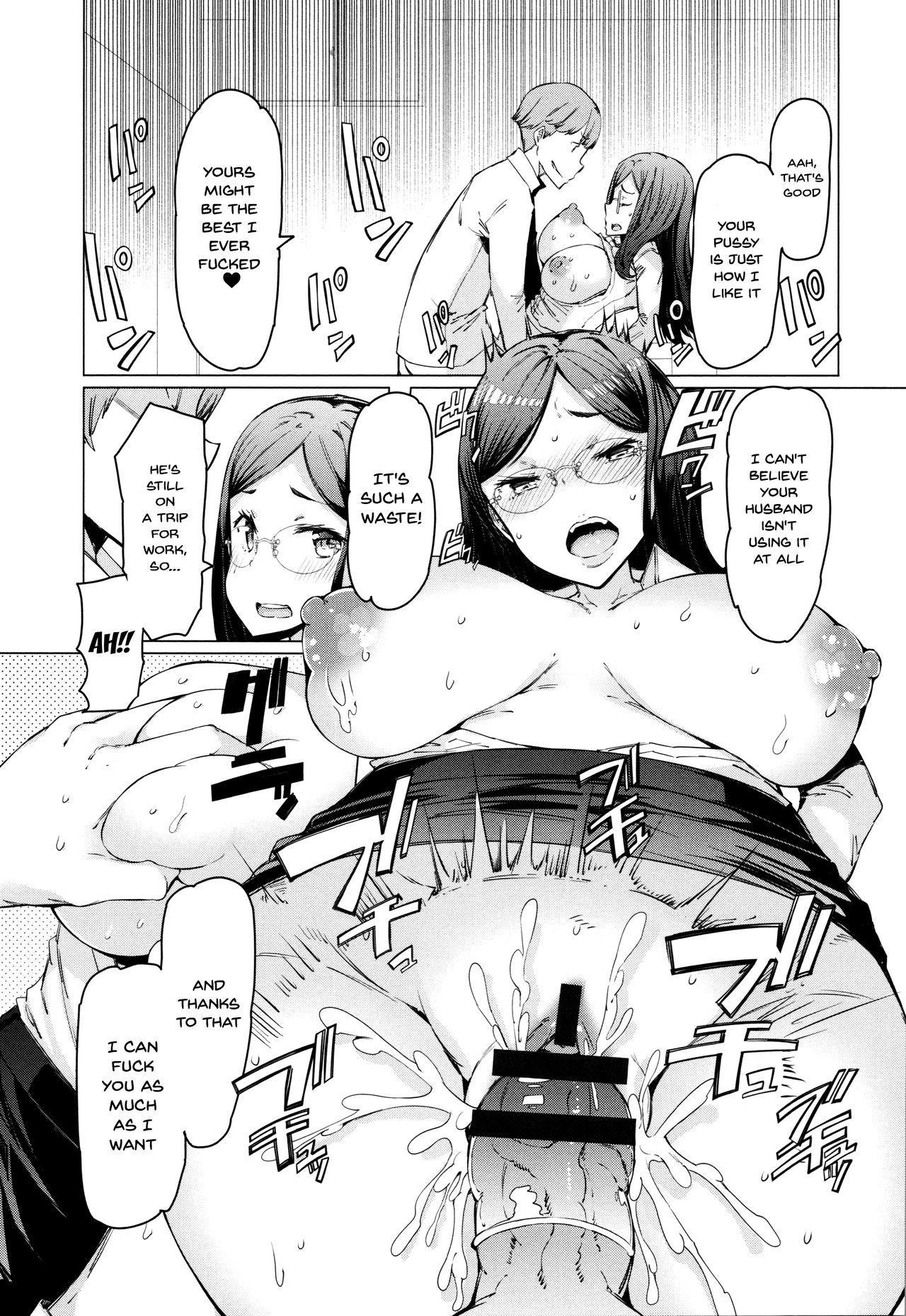 Hitozuma ga Ero Sugite Shigoto ni Naranai!   These Housewives Are Too Lewd I Can't Help It! 42