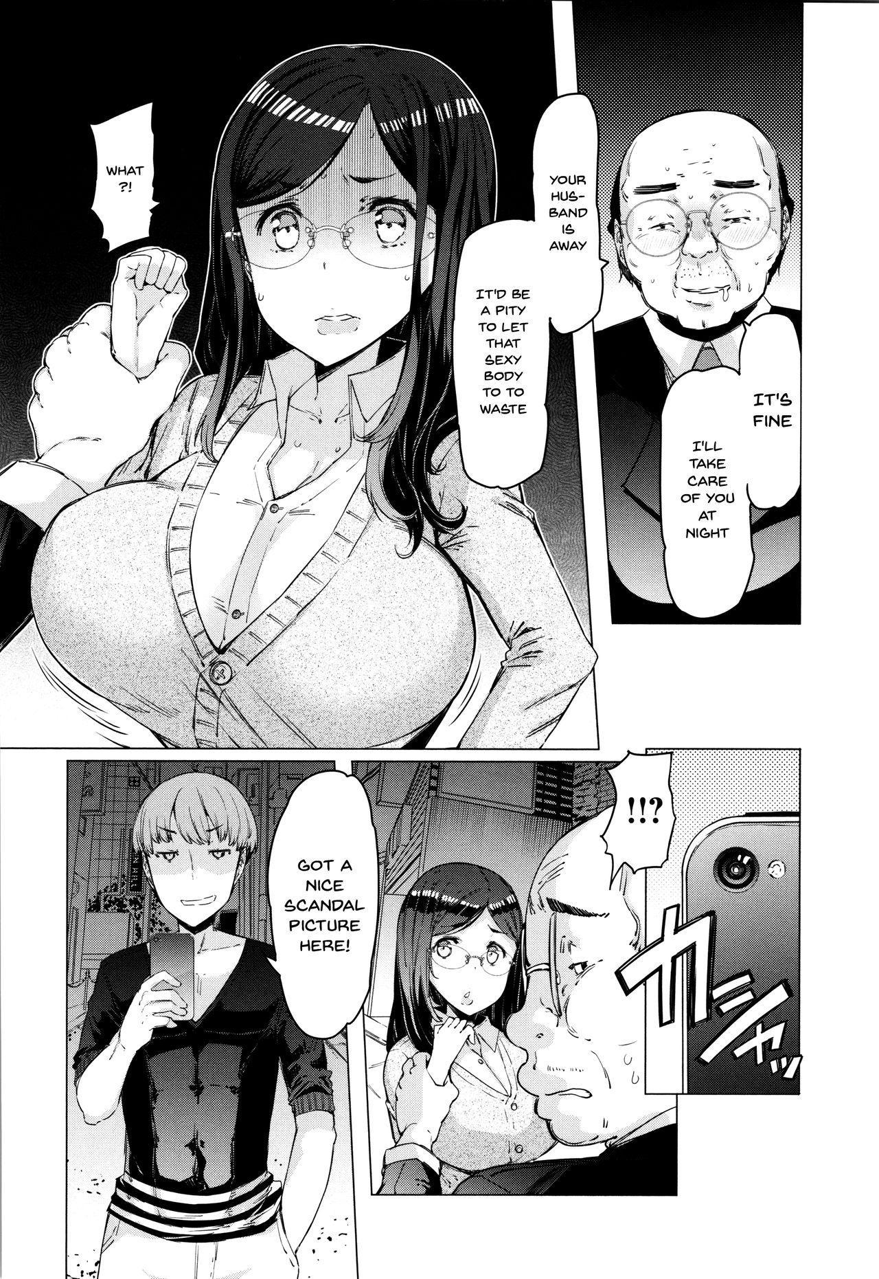 Hitozuma ga Ero Sugite Shigoto ni Naranai!   These Housewives Are Too Lewd I Can't Help It! 45