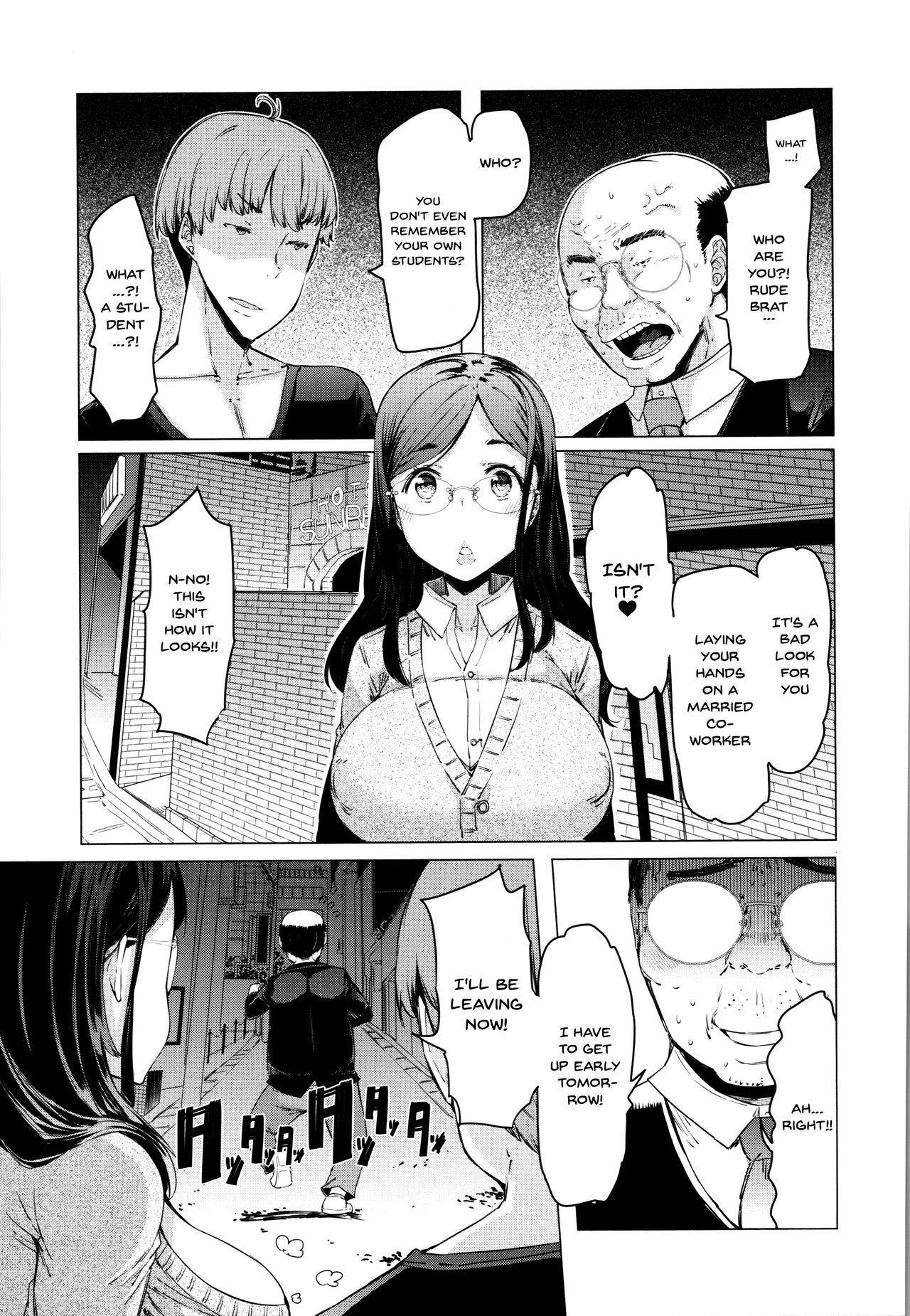 Hitozuma ga Ero Sugite Shigoto ni Naranai!   These Housewives Are Too Lewd I Can't Help It! 46