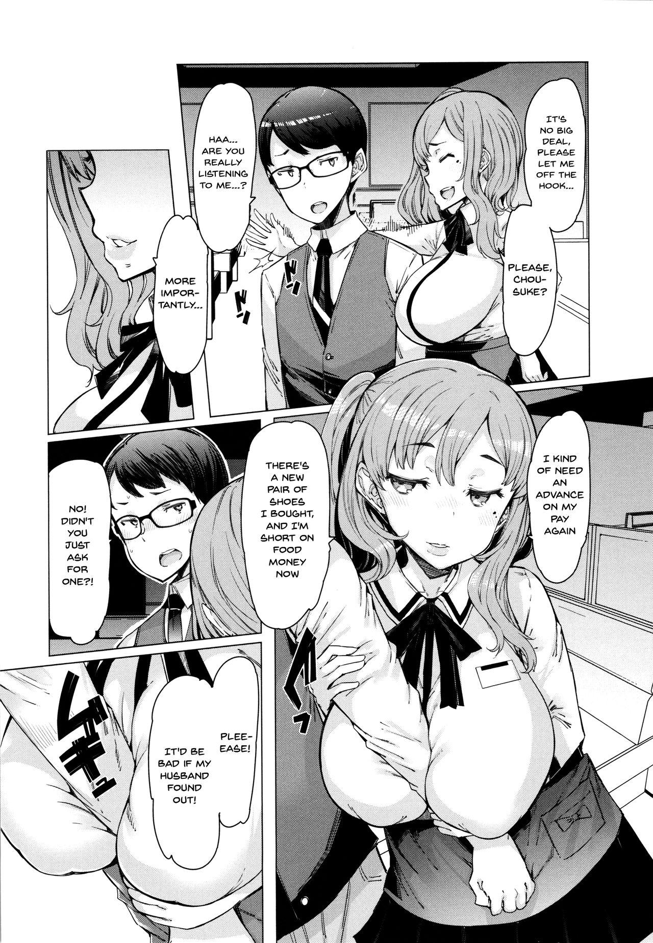 Hitozuma ga Ero Sugite Shigoto ni Naranai!   These Housewives Are Too Lewd I Can't Help It! 7