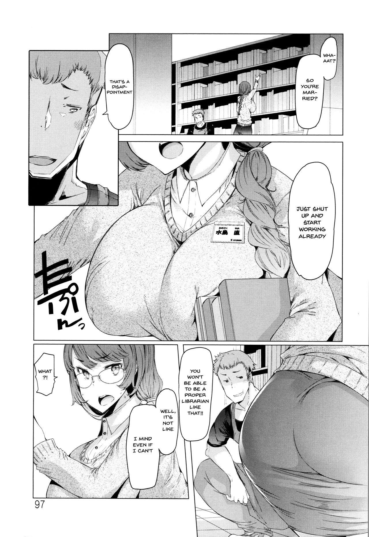 Hitozuma ga Ero Sugite Shigoto ni Naranai!   These Housewives Are Too Lewd I Can't Help It! 96