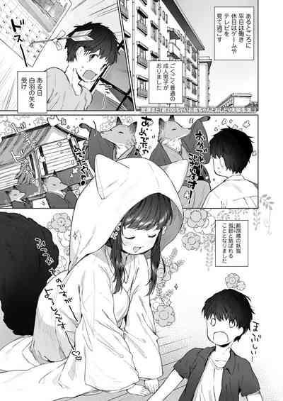 Towako Oboro Emaki Hachi 2