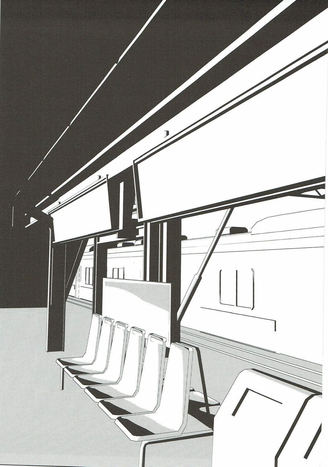 AMAMI a platform of a railway station 2