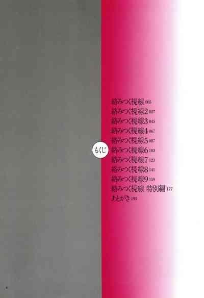 Karamitsuku Shisen 4