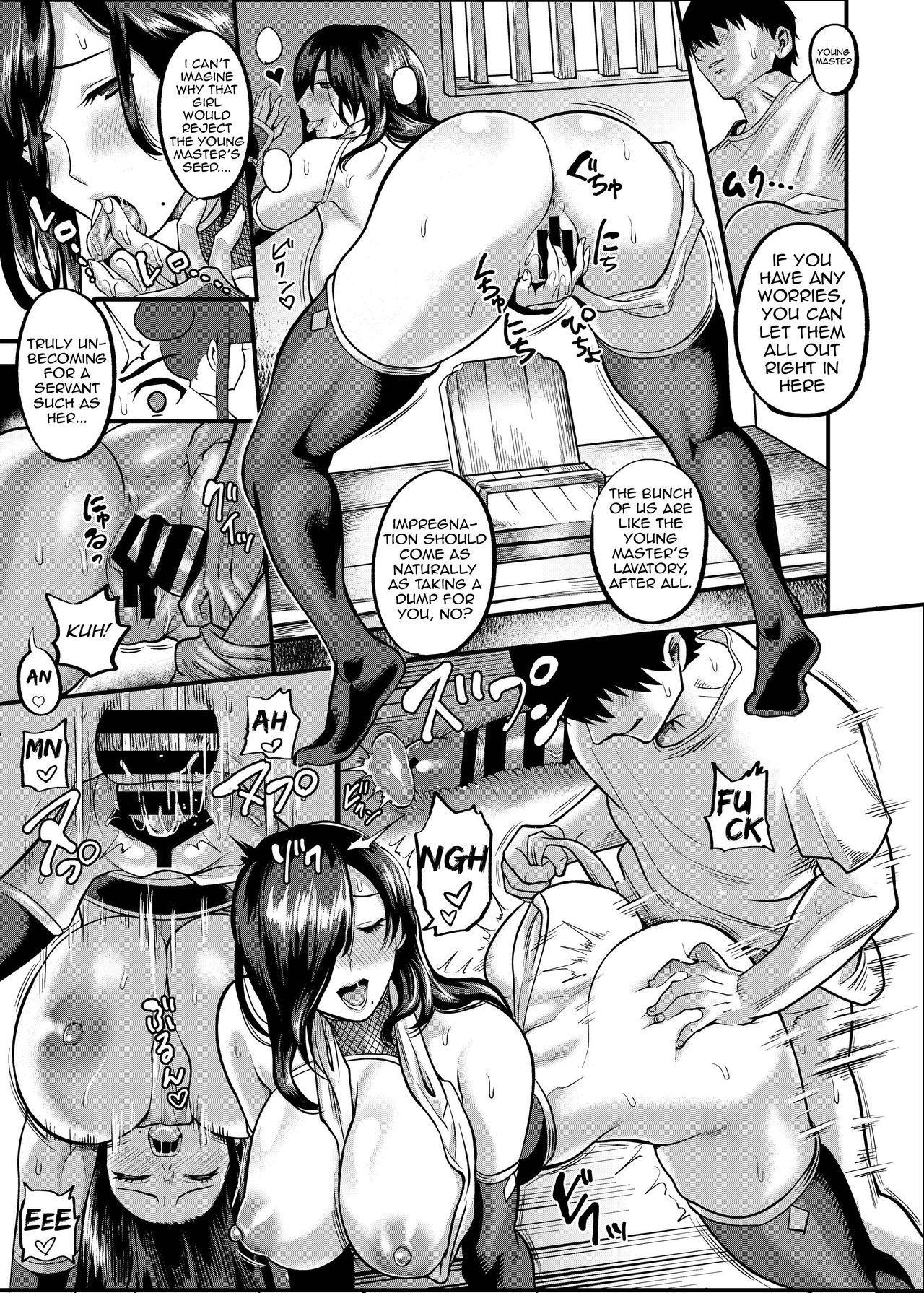 Oideyo! Kunoichi no Sato Kan 13