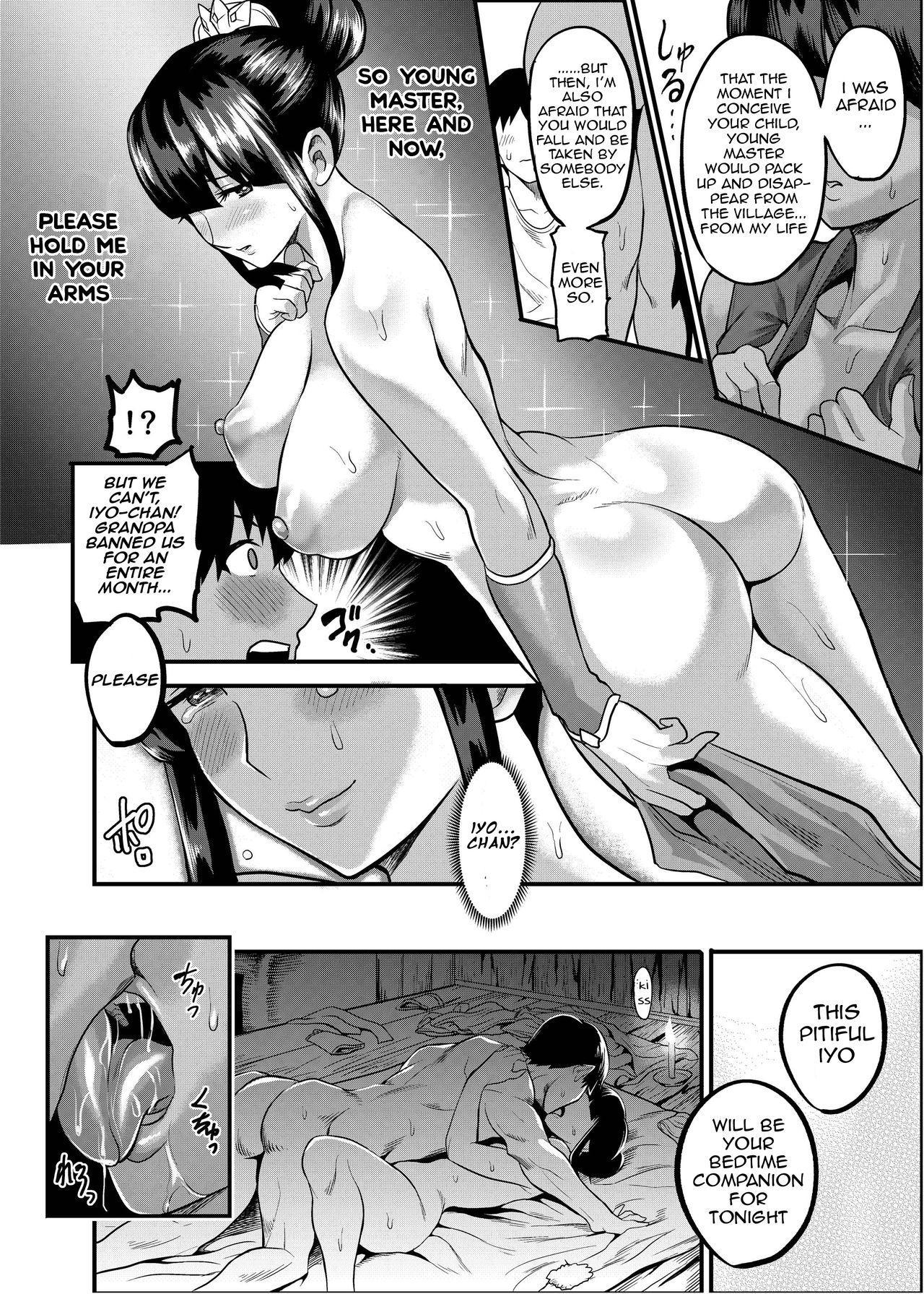 Oideyo! Kunoichi no Sato Kan 22