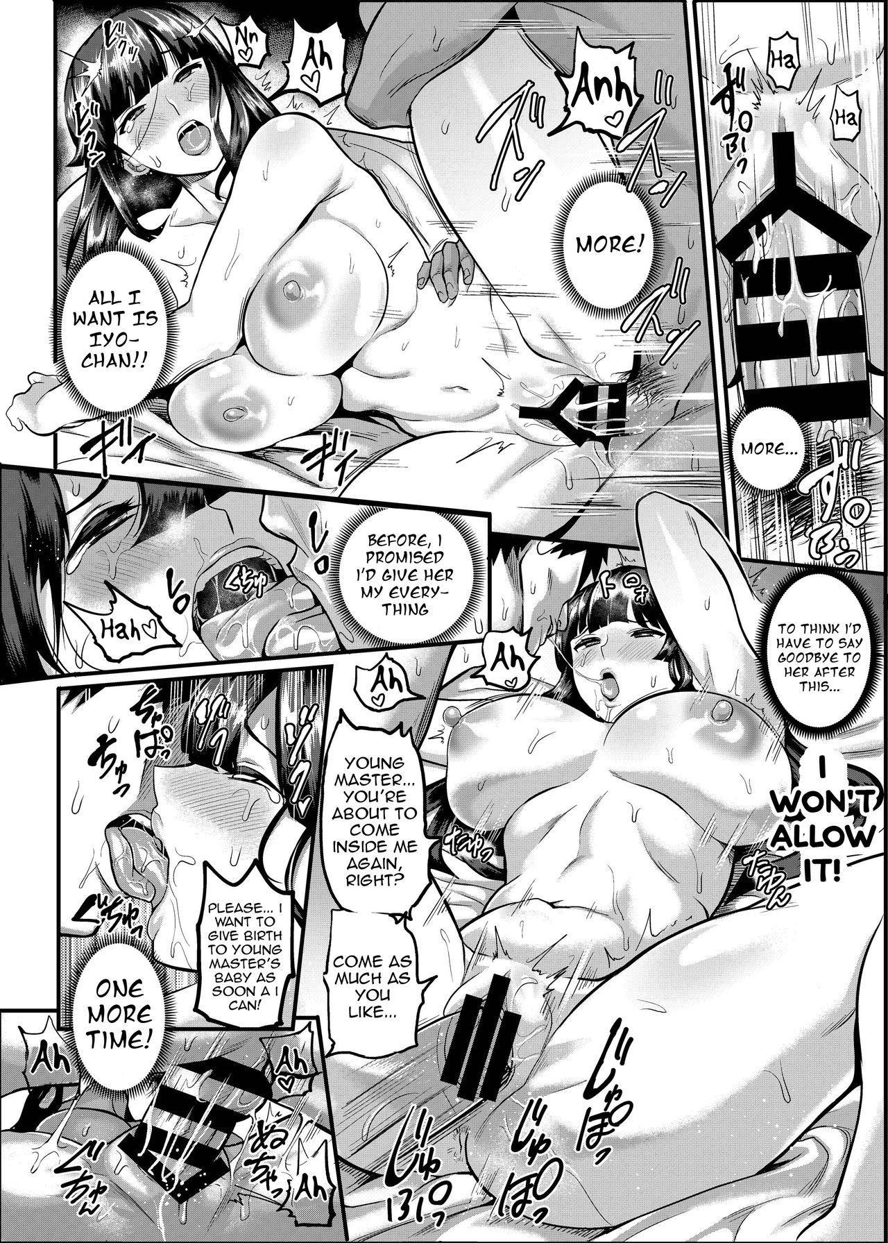 Oideyo! Kunoichi no Sato Kan 28