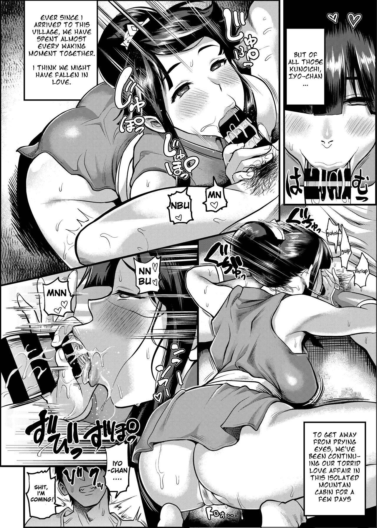 Oideyo! Kunoichi no Sato Kan 2
