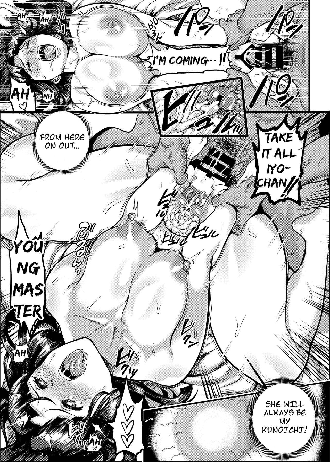 Oideyo! Kunoichi no Sato Kan 29