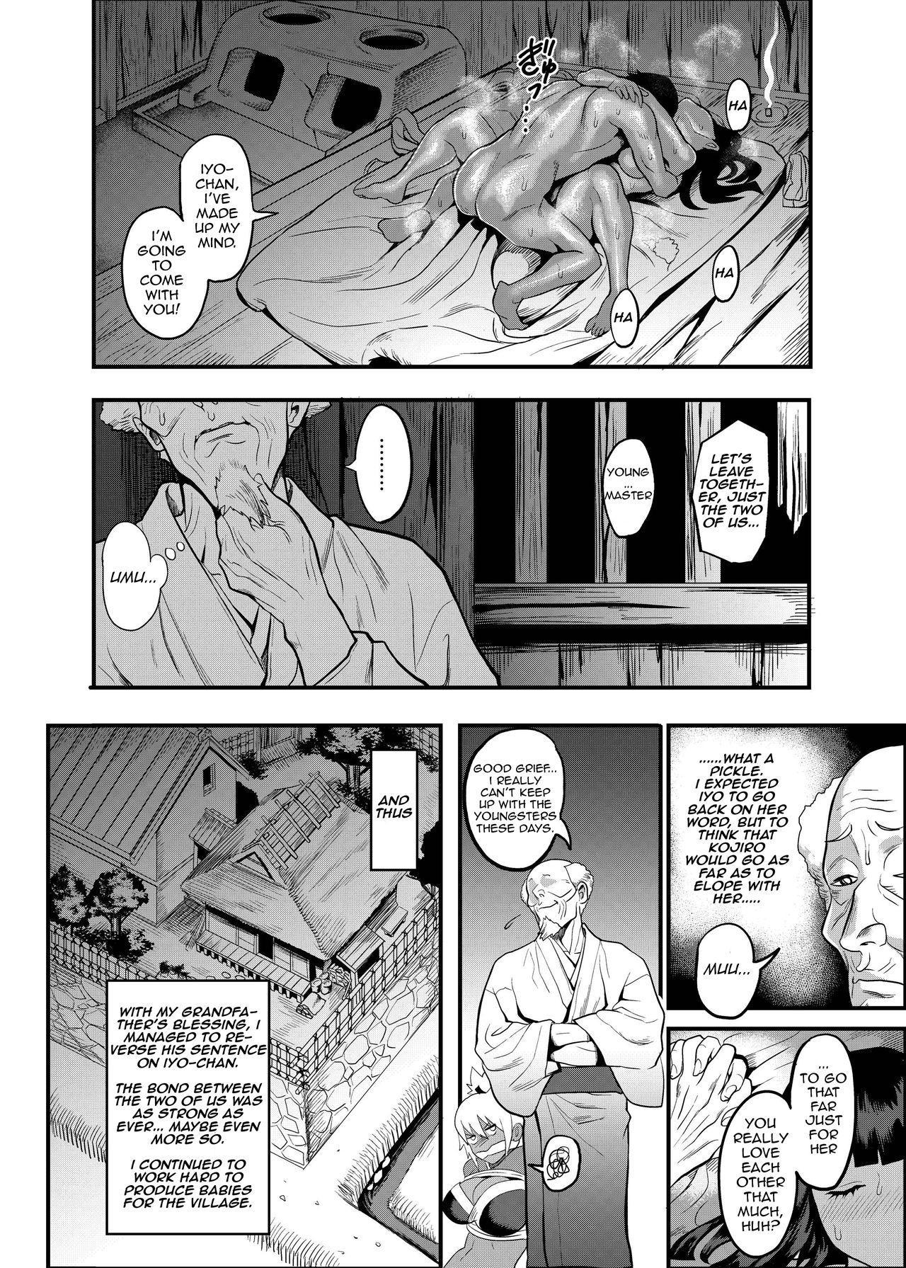 Oideyo! Kunoichi no Sato Kan 30