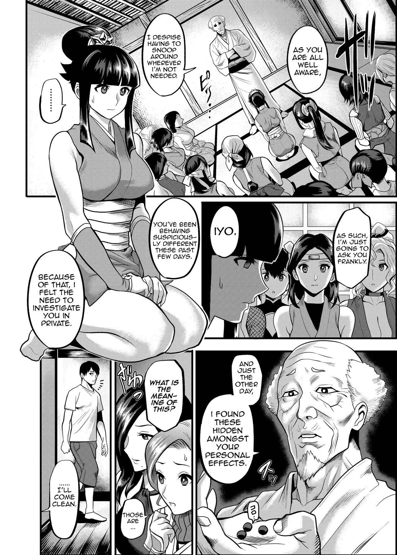 Oideyo! Kunoichi no Sato Kan 4