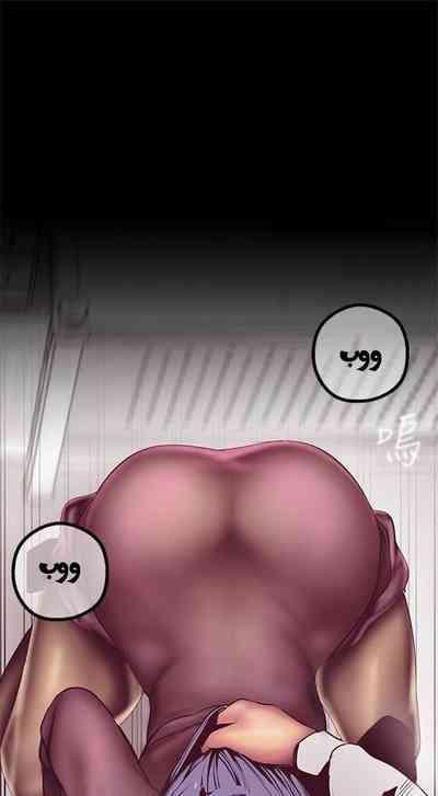 美麗新世界 عالم مذهل و جديد الفصل 8 2