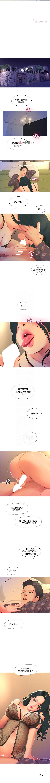 【周四连载】亲家四姐妹(作者:愛摸) 第1~37话 12