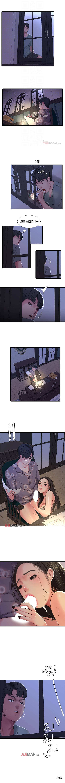 【周四连载】亲家四姐妹(作者:愛摸) 第1~37话 177