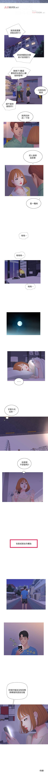 【周四连载】亲家四姐妹(作者:愛摸) 第1~37话 36