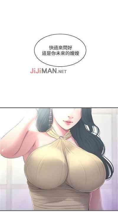 【周四连载】亲家四姐妹(作者:愛摸) 第1~37话 5