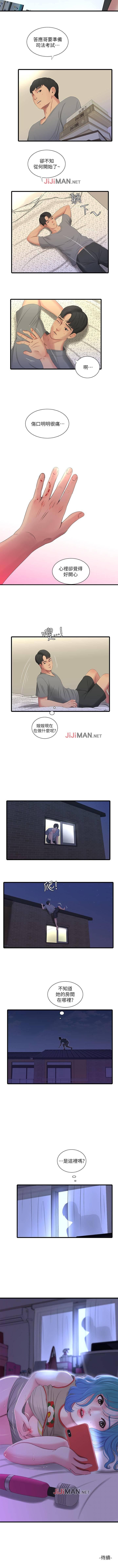 【周四连载】亲家四姐妹(作者:愛摸) 第1~37话 82
