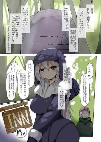 Kenzoku no Kessoku 2