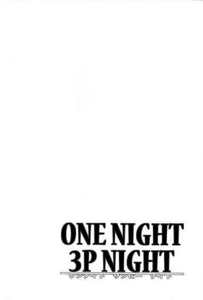 ONENIGHT3PNIGHT 2