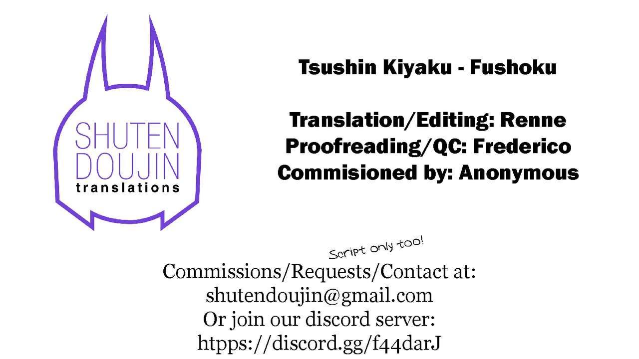 Tsushin Kiyaku 20