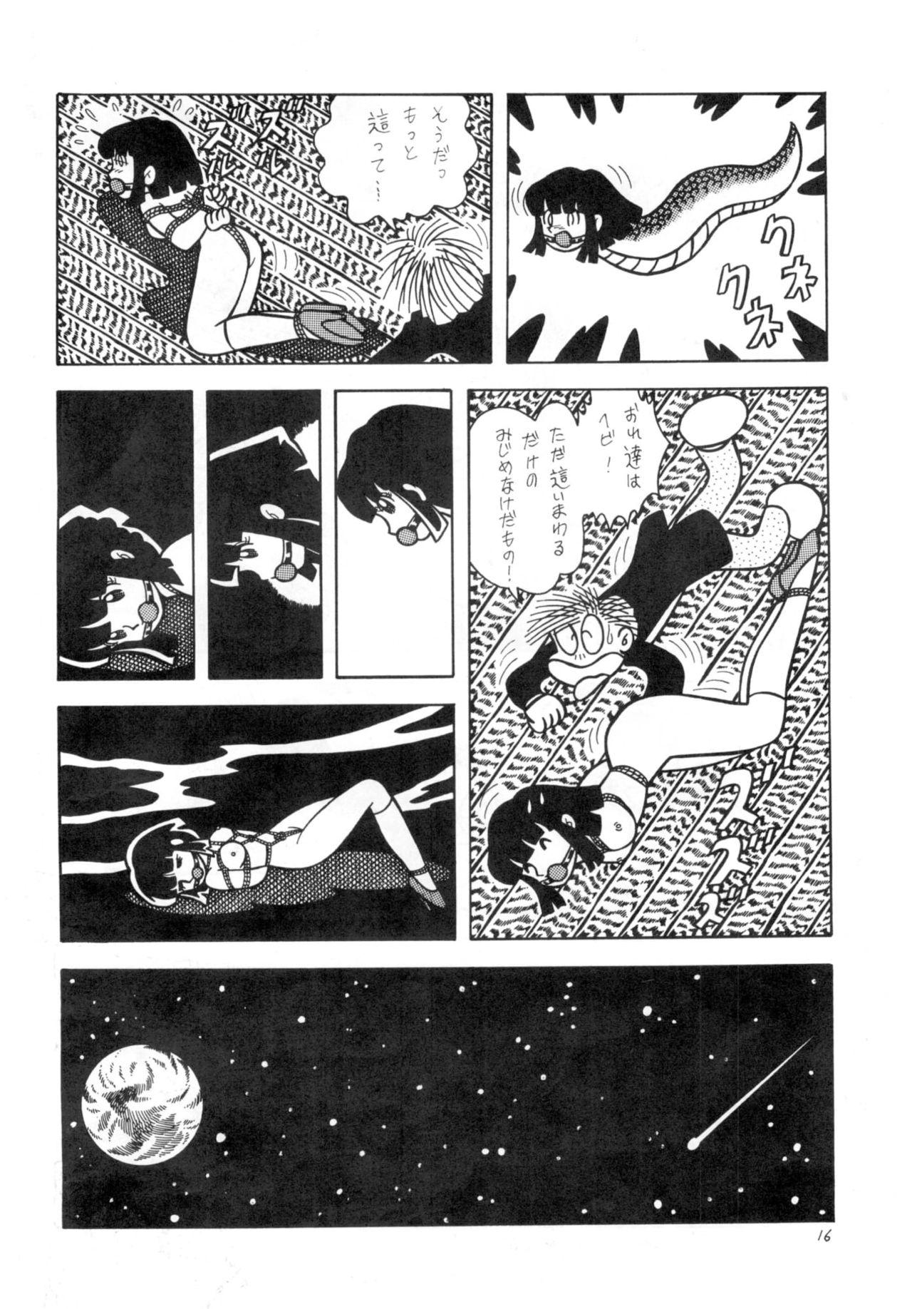 GAGS! 21 Hai Mawaru Kyoufu 15