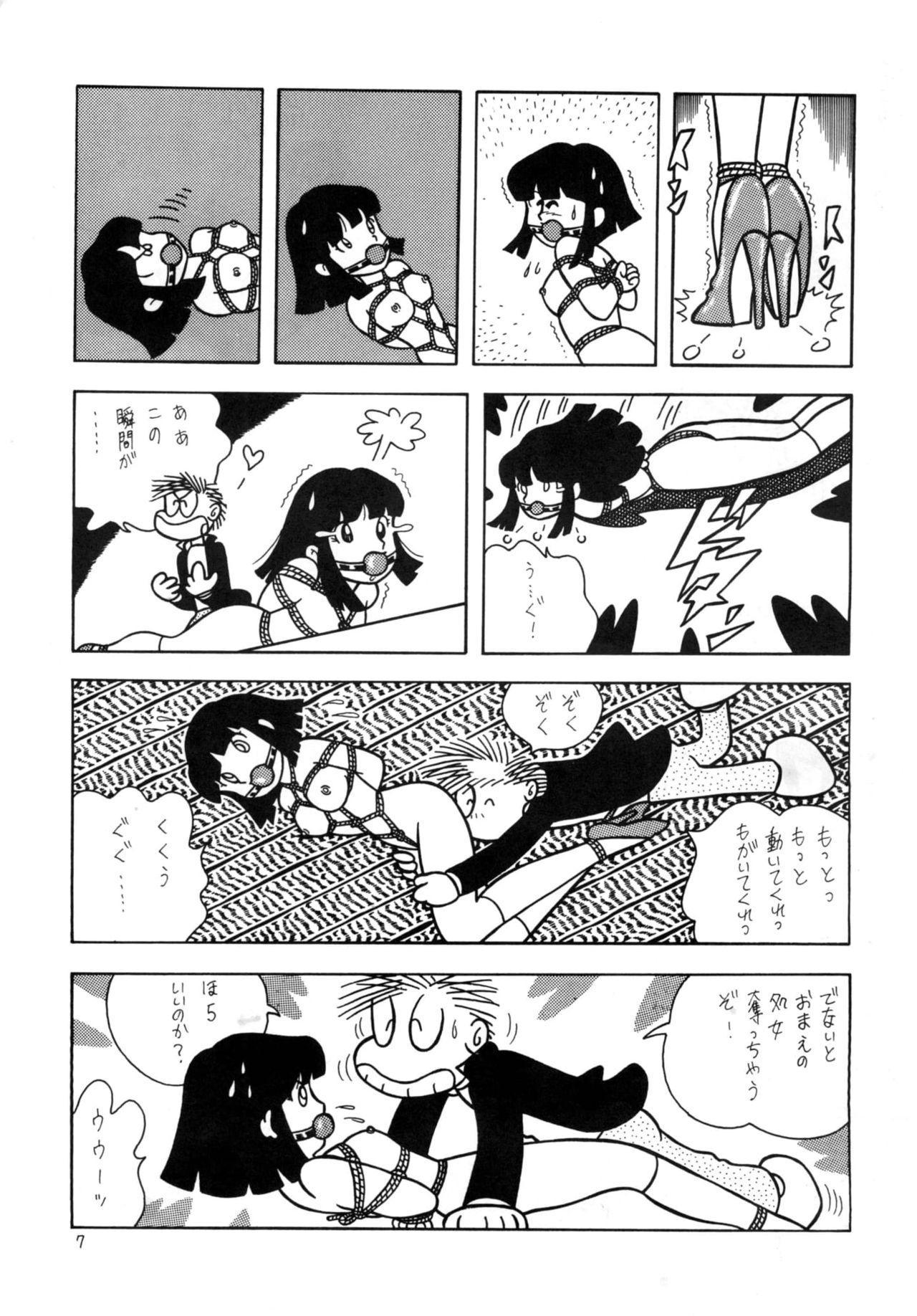 GAGS! 21 Hai Mawaru Kyoufu 6