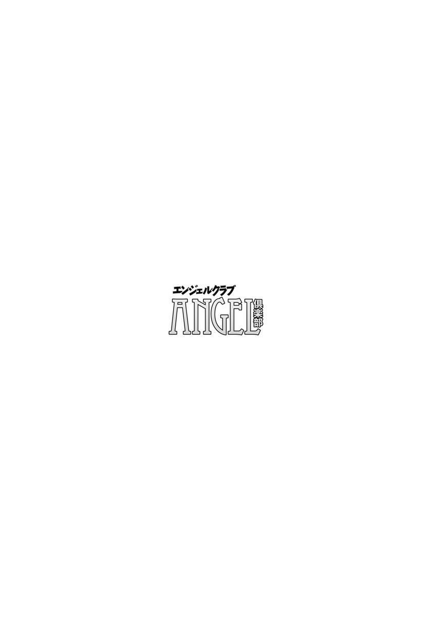 ANGEL Club 2020-02 3