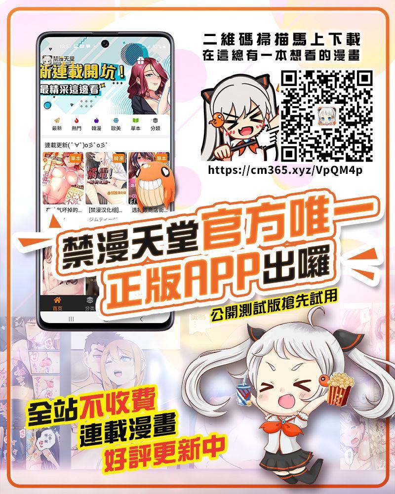 2D Comic Magazine Zecchou Kairaku ga Tomaranai Ero-Trap Dungeon Vol. 1 97