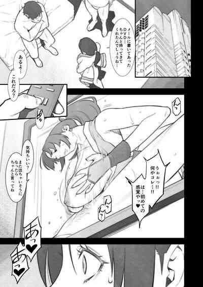 Oh Mai Girl  Vol. 2 3