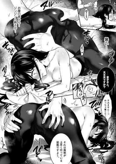 Konpou Shoujo 9 8