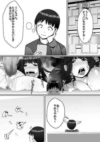 Hai! Kareshi-kun ni Hitokoto! 9