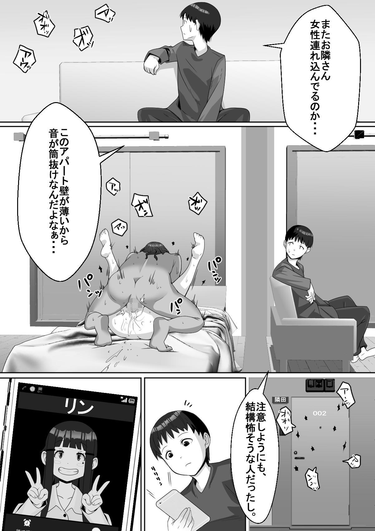 Hai! Kareshi-kun ni Hitokoto! 10