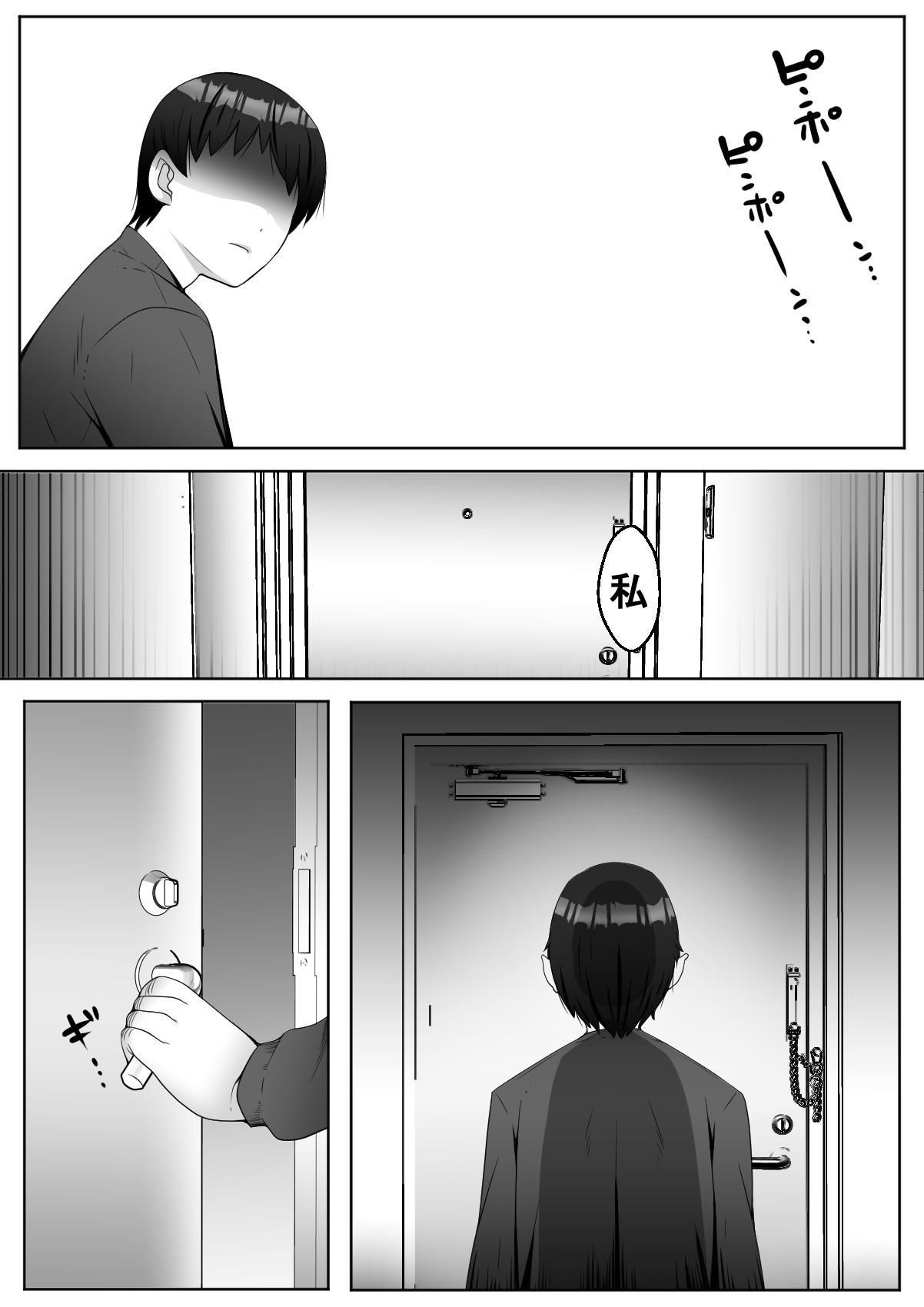 Hai! Kareshi-kun ni Hitokoto! 41
