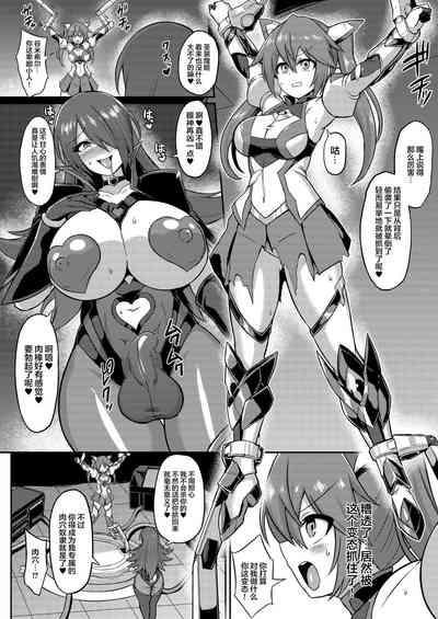 Seisou Kouki Sacred Flare 2