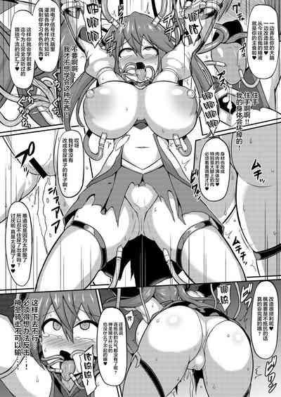 Seisou Kouki Sacred Flare 6