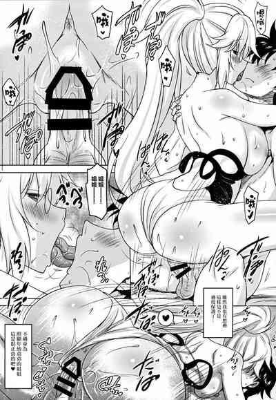 Seijo Onee-chans to Amayakashi Nukinuki Seikatsu 4