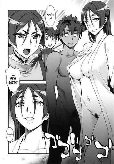 Okaa-san to Kagami 2