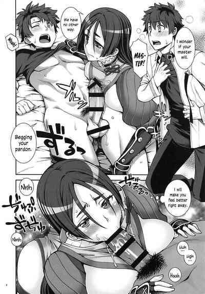 Okaa-san to Kagami 6