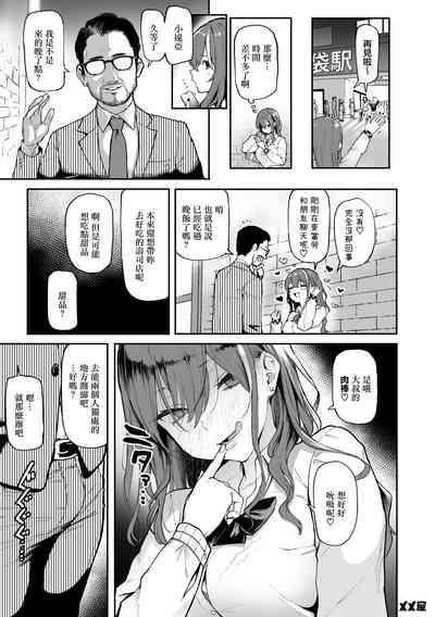 Okane Daisuki 4