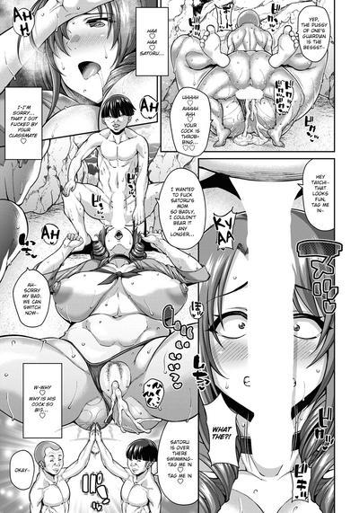 Zoku Tanetsuke Twins Namahame Aji Kurabe   Sequel: The Breeding Twins and the Bareback Taste Test 8