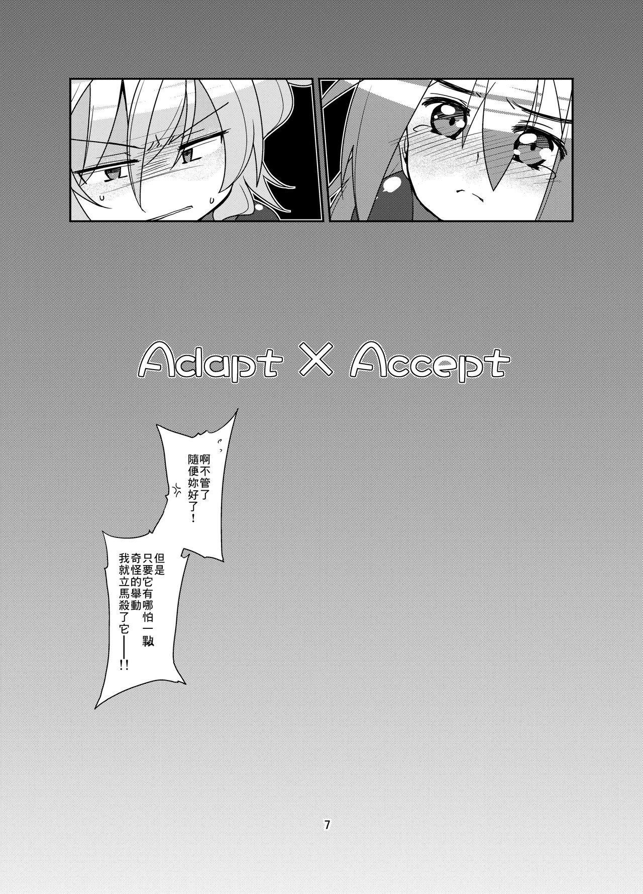 Adapt x Accept 5