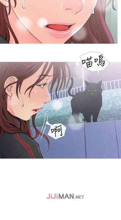 【周五连载】主妇危机(作者:查爾斯&漢水) 第1~33话 2