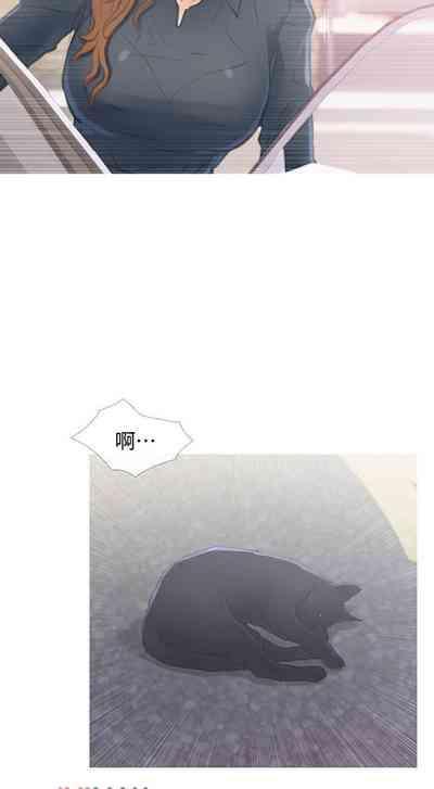 【周五连载】主妇危机(作者:查爾斯&漢水) 第1~33话 7