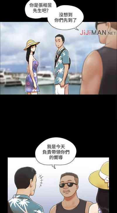 【周五连载】协议换爱(作者:遠德) 第1~62话 3